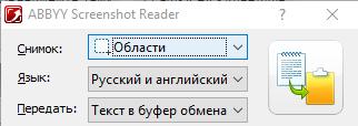https://alexsf.ru/my_img/img/2018/10/10/60b6b.png
