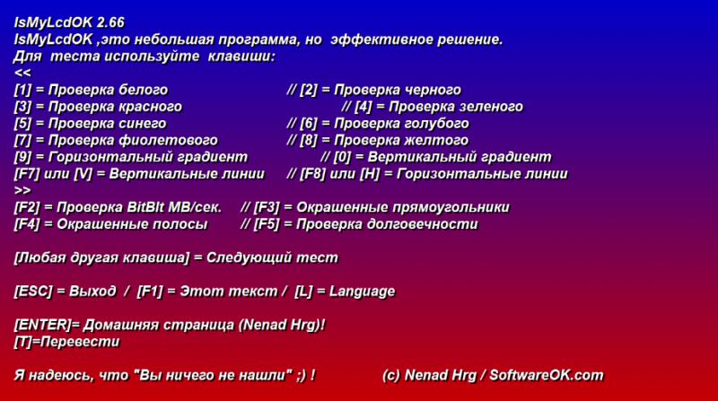 https://alexsf.ru/my_img/img/2018/11/12/defea.png