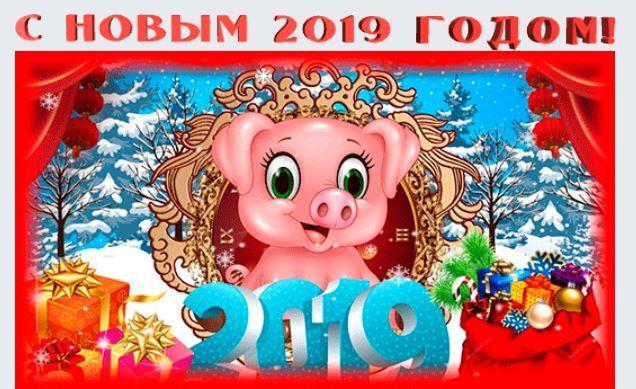 https://alexsf.ru/my_img/img/2018/12/09/5edfc.jpg