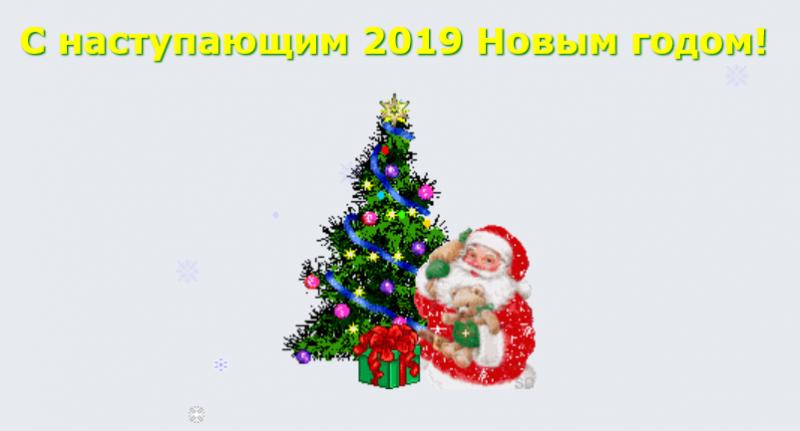 https://alexsf.ru/my_img/img/2018/12/21/b05d4.png
