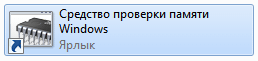 https://alexsf.ru/my_img/img/2019/08/19/4d6b2.png