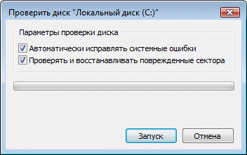 https://alexsf.ru/my_img/img/2019/08/19/b3eb6.png