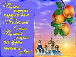 https://alexsf.ru/my_img/img/2019/08/19/ead64.png