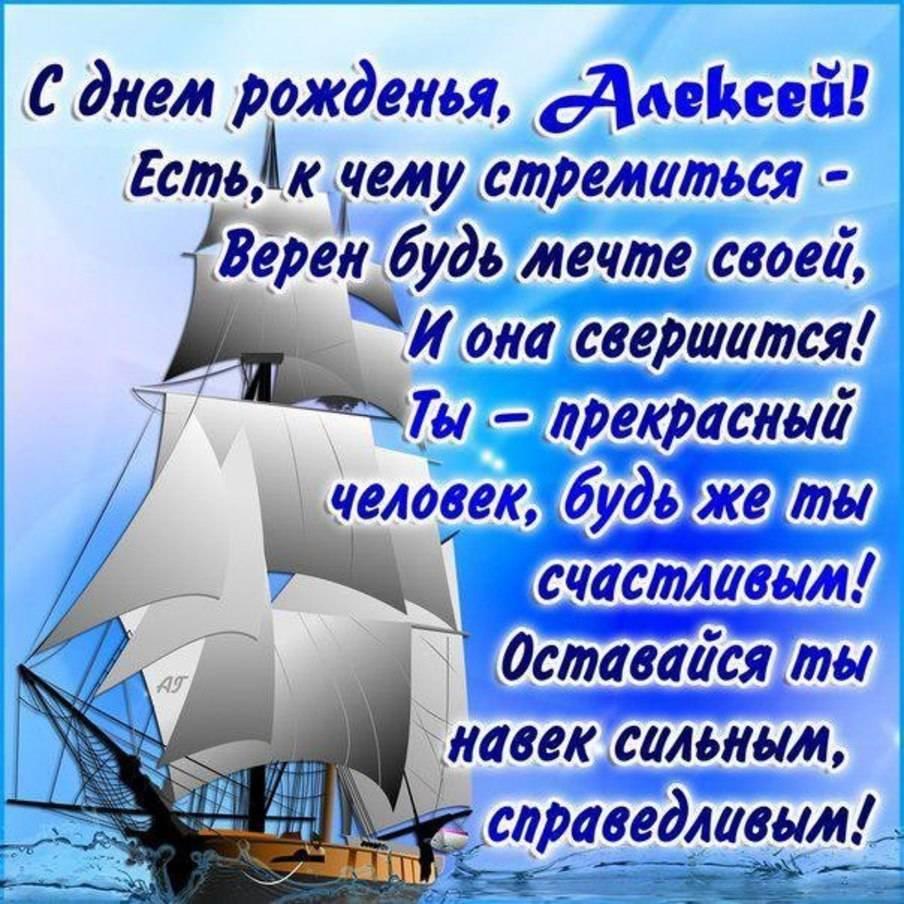 https://alexsf.ru/my_img/img/2019/08/28/a9fb8.jpg