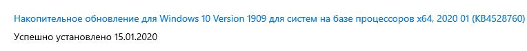 https://alexsf.ru/my_img/img/2020/01/17/c4abe.png