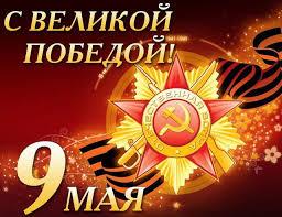 https://alexsf.ru/my_img/img/2020/05/09/5fabc.png