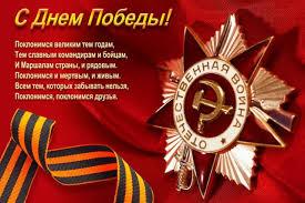 https://alexsf.ru/my_img/img/2020/05/09/a4261.png