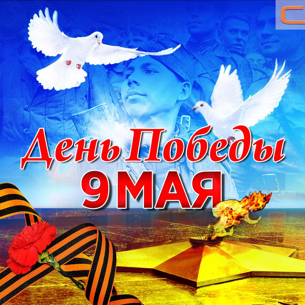 https://alexsf.ru/my_img/img/2020/05/09/bc47b.jpg