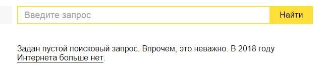 https://alexsf.ru/my_tagimg/img/2015/06/18/ccc5f.jpg