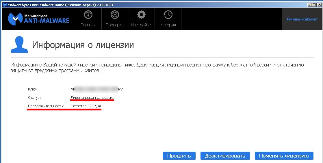 https://alexsf.ru/my_tagimg/img/2015/06/30/e152e.jpg