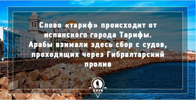 https://alexsf.ru/my_tagimg/img/2015/07/21/3d93d.png
