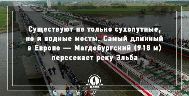 https://alexsf.ru/my_tagimg/img/2015/07/21/a138c.png