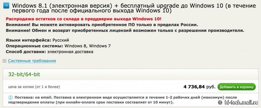 https://alexsf.ru/my_tagimg/img/2015/07/23/1bd2f.jpg