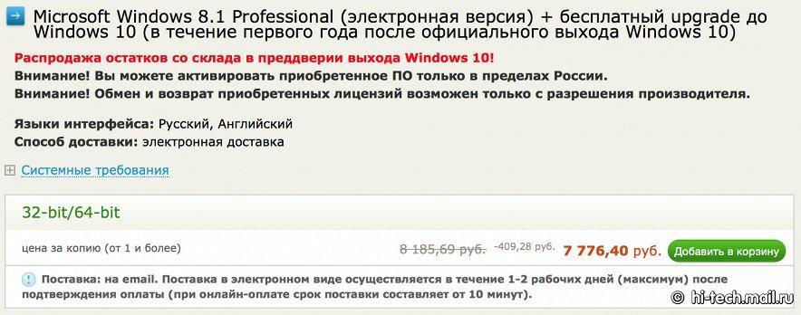 https://alexsf.ru/my_tagimg/img/2015/07/23/ba4e3.jpg