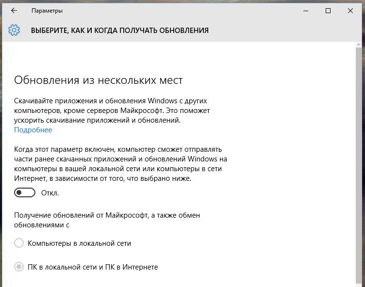 https://alexsf.ru/my_tagimg/img/2015/08/04/2e092.png