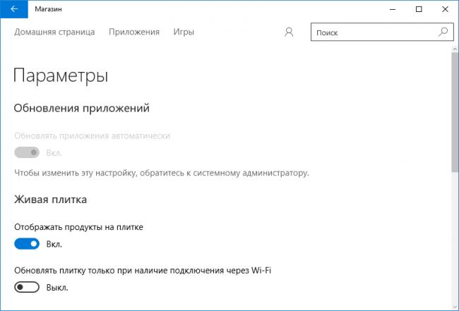 https://alexsf.ru/my_tagimg/img/2015/08/07/2b4ca.png