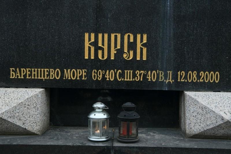 https://alexsf.ru/my_tagimg/img/2015/08/12/37144.jpg