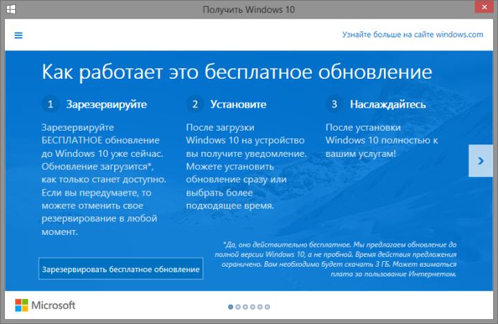 https://alexsf.ru/my_tagimg/img/2015/08/25/55322.png