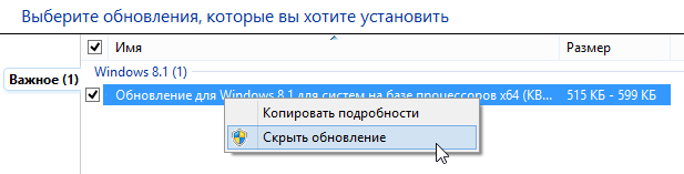 https://alexsf.ru/my_tagimg/img/2015/08/25/92f43.png