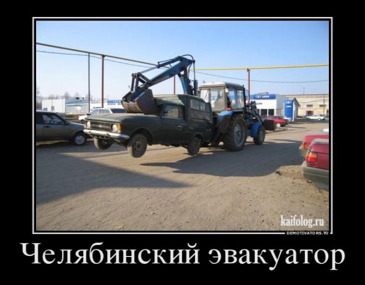 https://alexsf.ru/my_tagimg/img/2015/08/26/42361.png