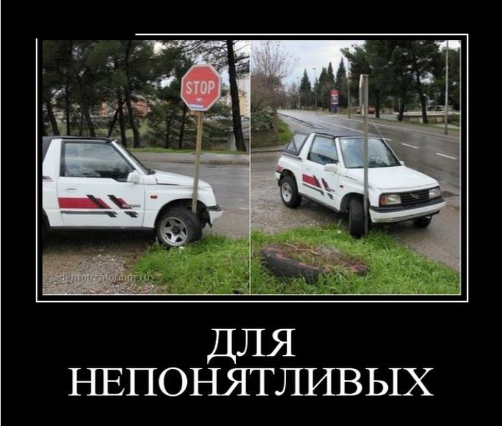 https://alexsf.ru/my_tagimg/img/2015/08/26/66fc1.png