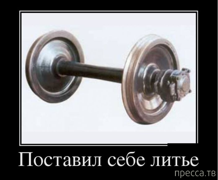 https://alexsf.ru/my_tagimg/img/2015/08/29/0e165.png